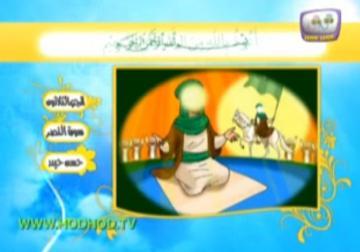 تعليم القرآن الكريم للاطفال-سورة النصر